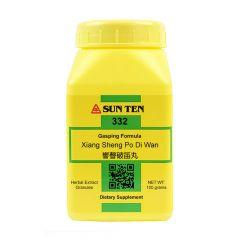 Sun Ten Gasping Formula 332 Granules