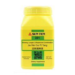 Sun Ten Ginseng, Longan, & Bupleurum Combination 351 Granules