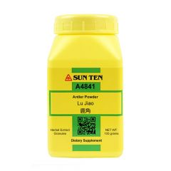 Sun Ten Antler Powder A4841