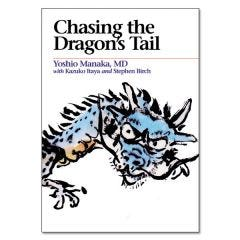 Chasing the Dragons Tail