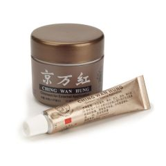 Ching Wan Hung Burn Cream