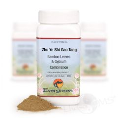 Evergreen Bamboo Leaves & Gypsum Combination - Granules
