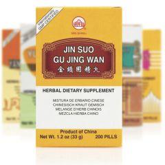 Mayway Min Shan Jin Suo Gu Jing Wan