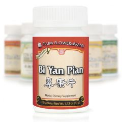 Mayway Plum Flower Bi Yan Pian - Sugar Free