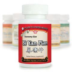 Mayway Plum Flower Bi Yan Pian - Sugar Free (Economy Size)