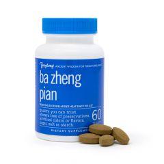 Tanglong Ba Zheng Pian