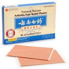 Yunnan Baiyao® Patch